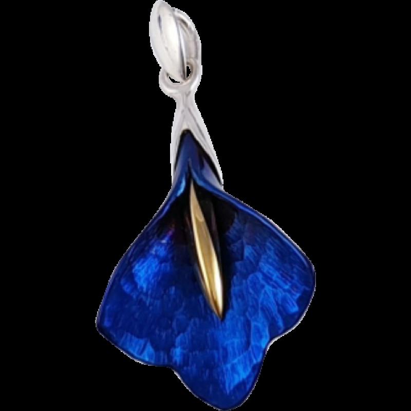 Kék titánium közepes medál – OPM